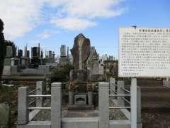 井澤弥惣兵衛墓