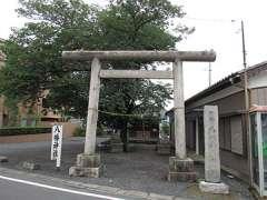 坂戸八幡神社鳥居