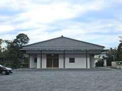 蓮花院会館