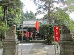 愛宕神社(豊岡)