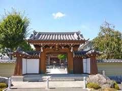 泉蔵院山門