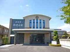 泉蔵院頌徳界館