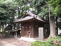 中氷川神社境内社