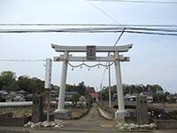 南永井八幡神社鳥居