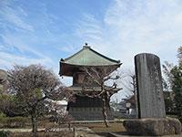 勝光寺鐘楼