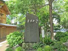 境内社御嶽・八海山・三笠山神社