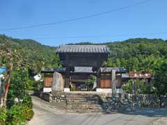 正龍寺惣門