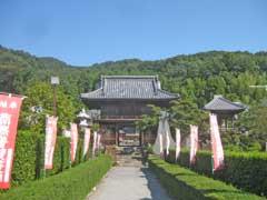 正龍寺山門