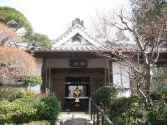 両親閣東京別院