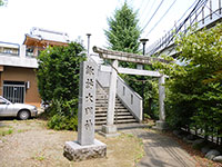 玉川諏訪神社外観