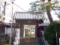 室泉寺山門