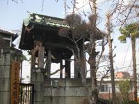 雲照寺鐘楼