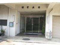 雲照寺徳教会館