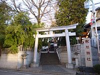 幡ヶ谷氷川神社鳥居