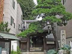 正徳寺山門