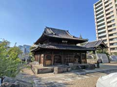 東海寺古学殿