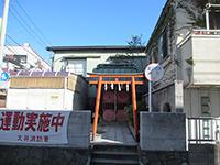 火防稲荷神社