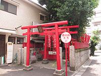 旗の台伏見稲荷神社