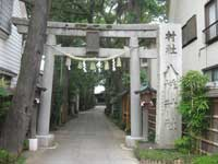 戸越八幡神社鳥居