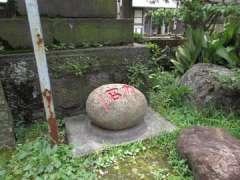 海雲寺檀信徒会館