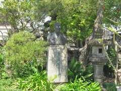 高木正年先生の碑
