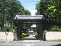 済松寺山門