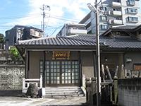 宗円寺本堂