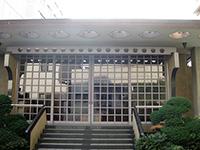洞雲寺本堂