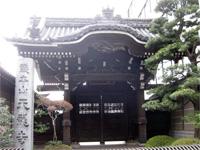 天龍寺山門