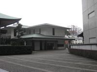天龍寺寺務所