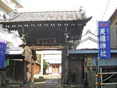 牛込柳町天祖神社山門