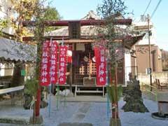 鼓稲荷神社