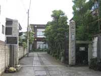 宗福寺山門