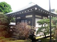 清源寺三昧堂
