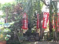 真成院地蔵菩薩