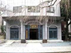 常圓寺祖師堂