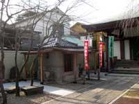 円福寺稲荷大明神