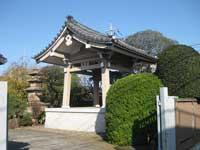 永福寺鐘楼