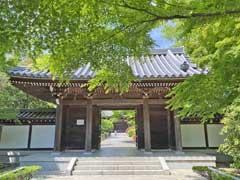 観泉寺山門