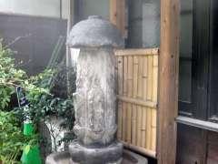 如意輪寺六面地蔵塔