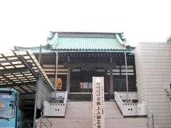 清雄寺本堂