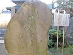 松尾芭蕉雪見の句碑