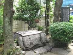 日本左衛門首洗い井戸跡之碑