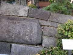 日比翁助石垣の碑