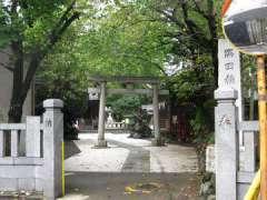 隅田稲荷神社鳥居