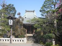 常性寺一願地蔵堂