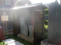 応永の板碑