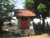正福寺貞和の板碑