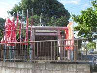 廻田稲荷神社