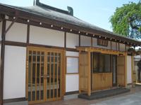 徳蔵寺永春庵